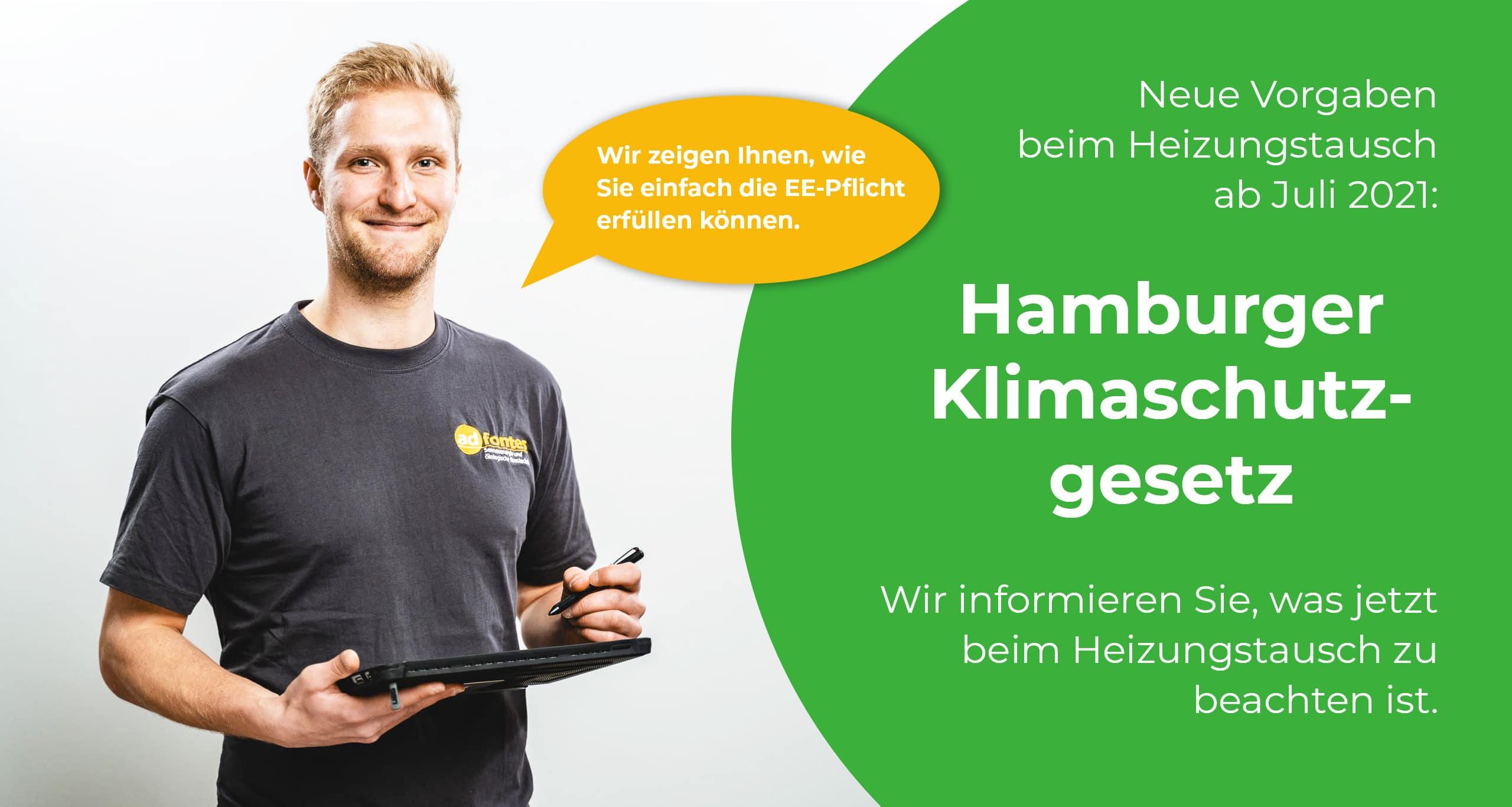 Hamburger Klimaschutzgesetz & Heizungstausch: Ab Juli 2021 gelten neue Vorgaben.